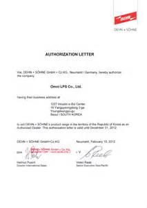 Dmv Self Certification Notification Letter Obl276 Letter Of Authorization Dmv Party Invitations Ideas