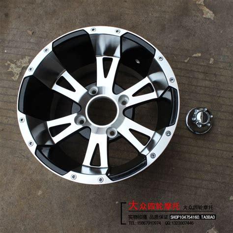 Cheap Section Wheels by Popular Atv Wheels 12 Buy Cheap Atv Wheels 12 Lots From