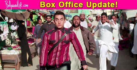 Topi Box Office pk box office report news pk box office report updates pk box office report articles