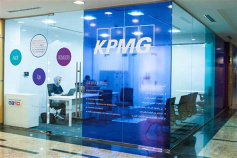 kpmg summer intern summer internship in 2017
