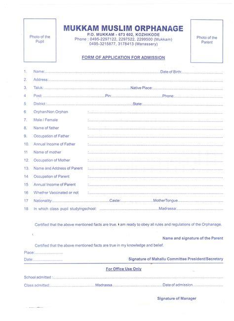 Uon Mba Application Form by History Of Oak Ridge National Lab