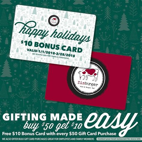 Bonus Gift Cards - zinburger wine burger bar holiday gift card promotion free 10 bonus card with 50
