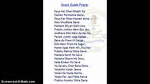 Girl guide prayer song youtube
