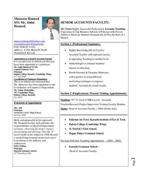 how can i write cv exles how to write a cv fotolip rich image and wallpaper