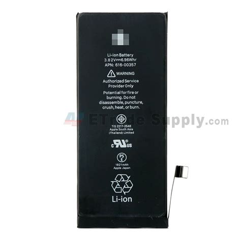 Iphone 0 Battery Apple Iphone 8 Battery Grade S Etrade Supply