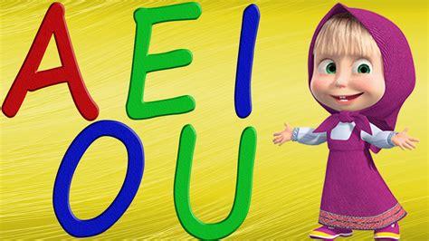 imagenes educativas para ni os de 2 a 3 a os las vocales canci 243 n infantil a e i o u videos