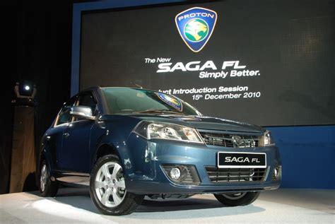 Cermin Depan Saga Fl praktikal dan stylish proton saga facelift proton car showroom