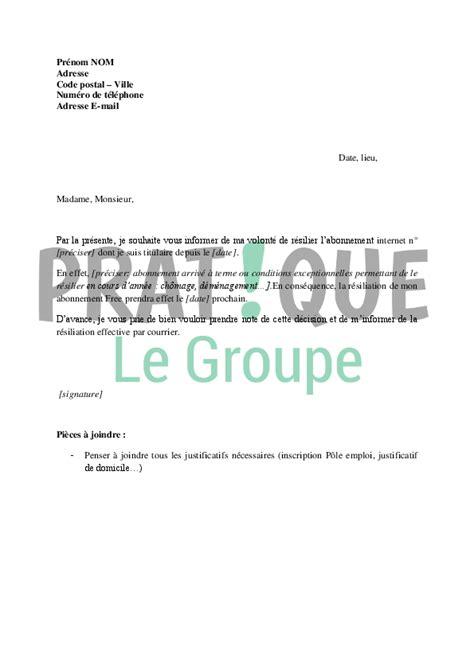 lettre de r 233 siliation d abonnement chez free