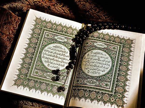 Wallpaper Alquran Cantik | beautiful al quran hd wallpapers islamic wallpaper