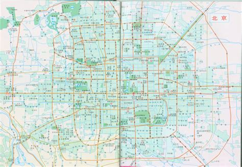 beijing on a world map beijing on world map related keywords suggestions
