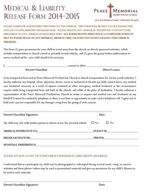 student permission form template form student permission form
