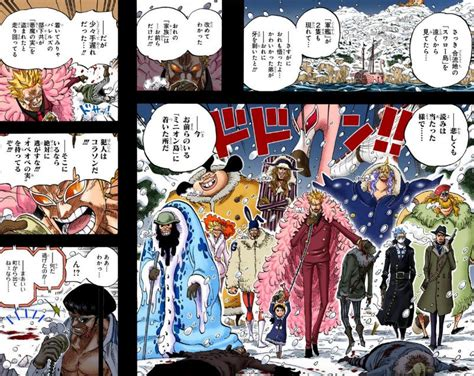 one colored one digital colored chapters by shueisha oro jackson