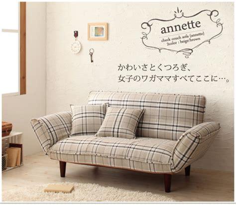 sofa sits too low キュートなチェック柄のカウチソファ annette アネット クッション2個付き ベージュ ブラウン so