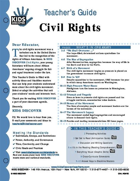 dbq essay on articles of confederation ap history essay about the articles of confederation articles of confederation dbq on civil rights dissertationsupport x fc2 com