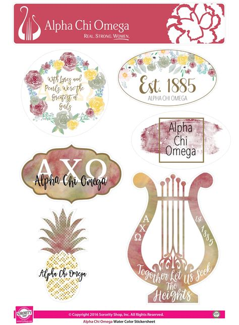 alpha chi omega colors alpha chi omega water color stickers sororityshop