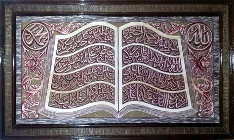 Set Kaligrafi Ayat Kursi I 3 Pcs kaligrafi ayat kursi model buku jeparastore