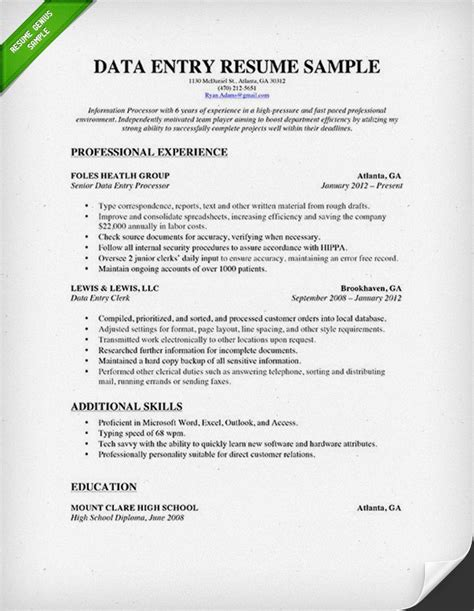 Resume Data Entry Skills Data Entry Resume Sle Writing Guide Rg