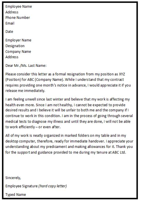Immediate Resignation Letter Due To Health Problem Immediate Resignation Letter Sles Resignation Letters Help