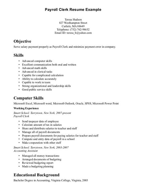Resume Description Exles by Mailroom Clerk Description Resume Resume Ideas