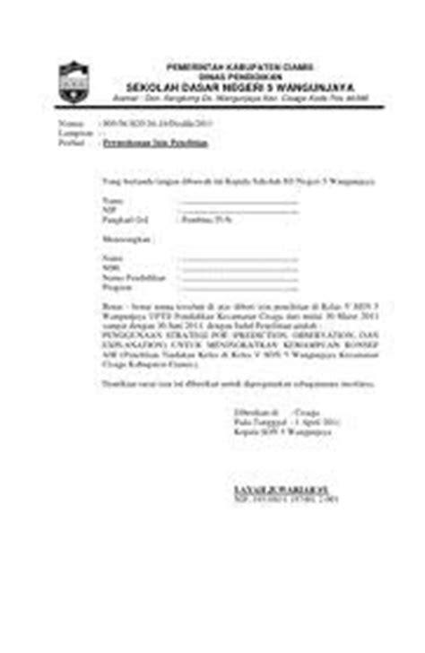 contoh surat dinas perihal permohonan akuntt