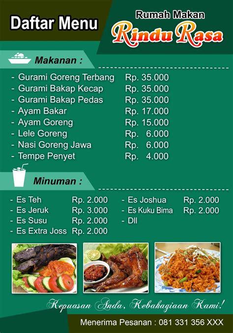 desain daftar menu makanan corel desain daftar menu makanan psd gratis monggo