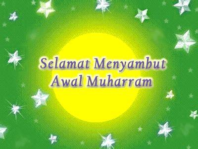 dp bbm selamat tahun baru islam 1 muharram 1438 hijriyah newteknoes newteknoes