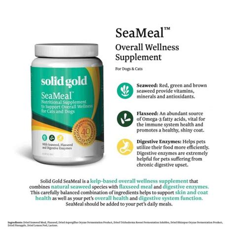 kelp for dogs solid gold sea meal nutritional kelp nutritional powder supplement for dogs cats