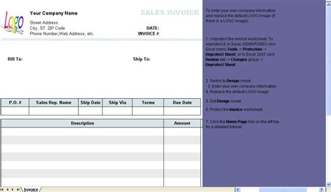 sle invoice software sales invoice 2 columns without tax uniform invoice