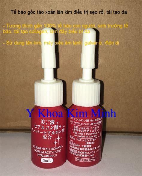 Baobao Silicon Serut serum tế b 224 o gốc lăn điều trị sẹo rỗ nhật bản y khoa minh