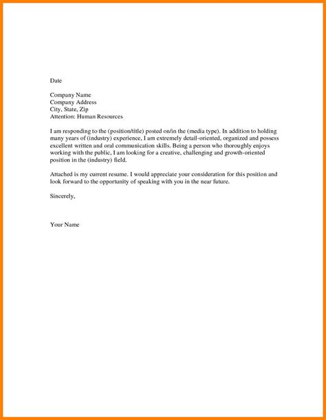 Resignation Letter Format Easy 10 Resignation Letter Sle Simple And Joblettered