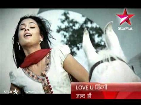 images of love u zindagi full download love u zindagi 25th may 2011 sbb geet