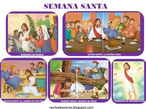 imagenes de pascua para ninos compartiendo por amor semana santa
