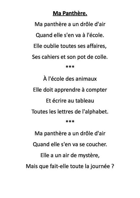 poeme r