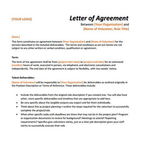 Letter Of Agreement Not sle letter of agreement 8 exle format
