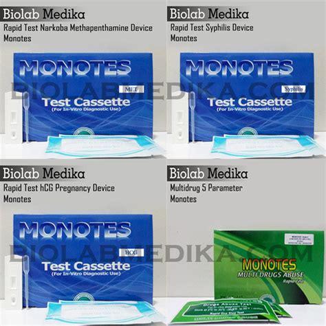 Alat Rapid Test jual alat deteksi cepat narkoba rapid test biolab medika