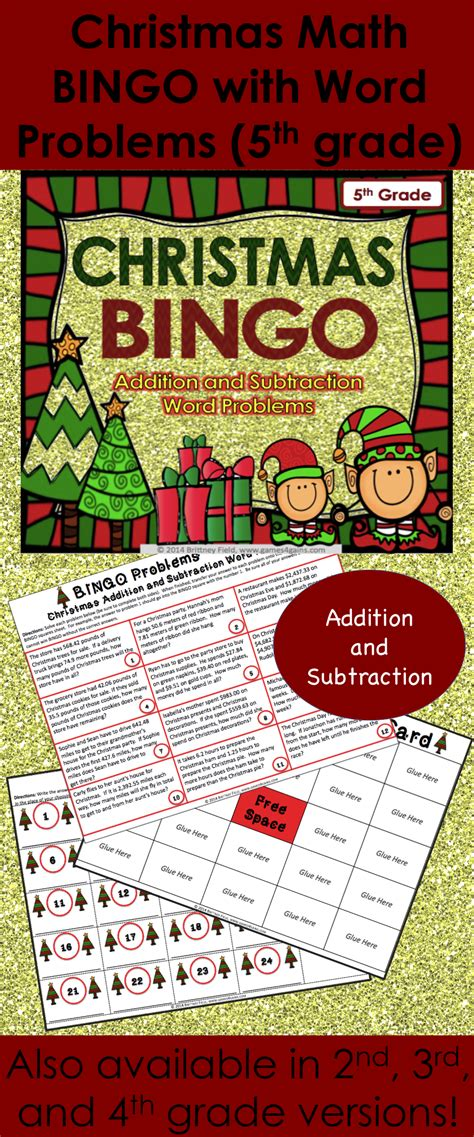 5th grade christmas activity 5th grade christmas math