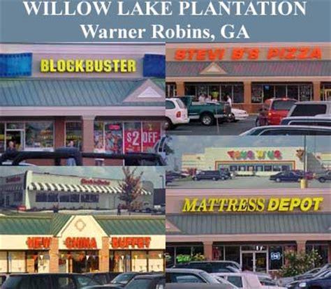 Office Depot Warner Robins Ga by Warner Robins Mixed Use Willow Lake Plantation