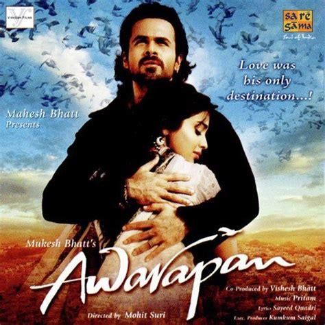 download mp3 from saavn tera mera rishta song by mustafa zahid from awarapan