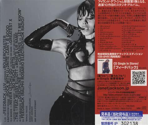 janet jackson bathroom break janet jackson discipline japan promo cd album cdlp 448555