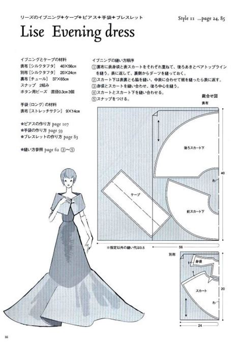 pattern drafting for maternity wear lise evening dress pattern page 2 of 3 barbie patterns