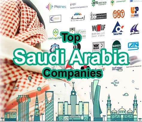 design magazine saudi top saudi arabia companies name logos websites