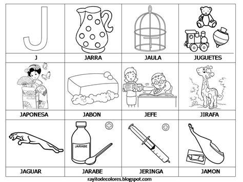 imagenes con palabras j rayito de colores alfabeto en palabras de la a a la z
