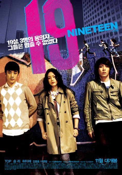 film giant korean 19 nineteen korean movie asianwiki