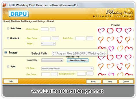 screenshots of wedding card designer software to learn how screenshots of wedding card designer software to learn how