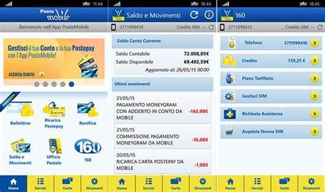bancoposta mobile disponibile l app poste mobile per windows phone