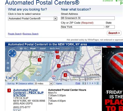 usps locations and hours usps locations and hours usps locations image search results