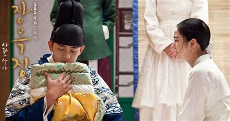 film drama korea ok jung jang ok jung korean drama asianwiki