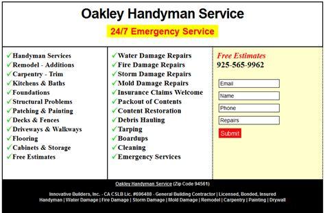 oakley repair service louisiana brigade