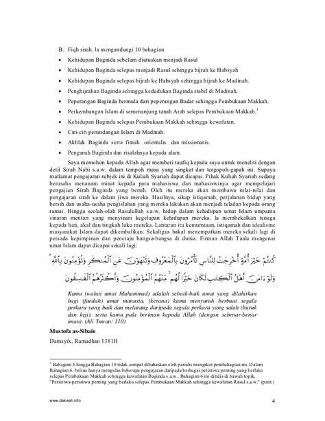 Sirah Nabawiyah 4 sirah nabawiyah mustafa sibaie