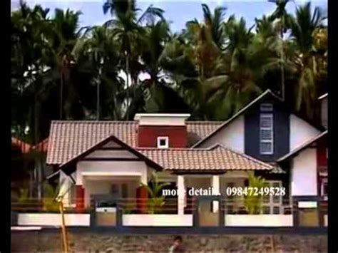 Kerala Home Design With Nadumuttam manoram vastu veedu modern villa plan part 1 youtube